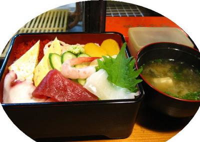 500円チラシ寿司