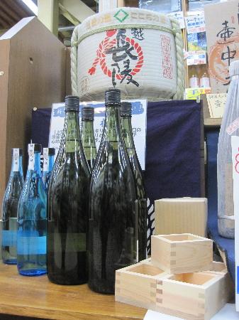 長陵樽酒<br />