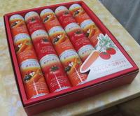 にんじんと野菜・トマトとフルーツのジュース|ポーラ厳選ギフト