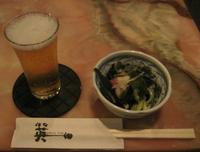 蕨戸田喫茶飲食組合の加盟店で、安心して飲めるスナック「英」