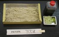 2016年お持ち帰り年越しそば(生そば)、天ぷら盛り合わせ|蕨市北町蕎麦屋