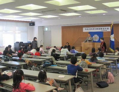 平成23年度日珠研競技大会風景