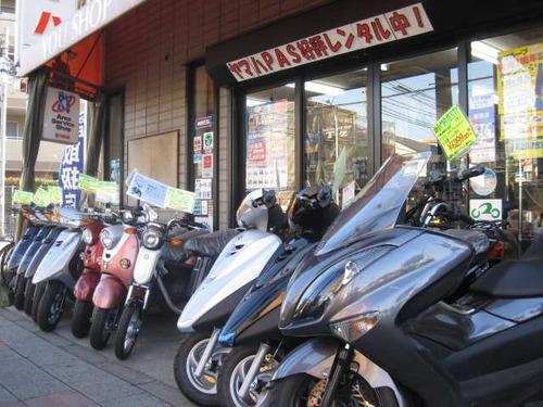 オートバイ|バイク|国内・逆輸入車販売修理