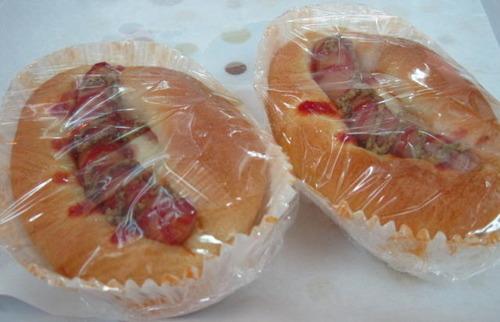 ウィンナーパン 120円