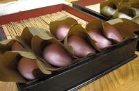 柏(かしわ)餅|5月和菓子|蕨市中央|蕨市民会館近く