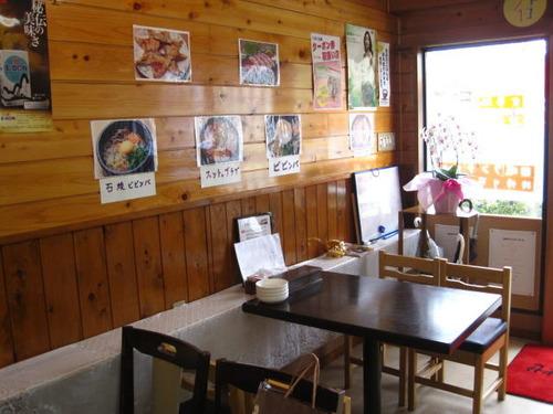 ランチで韓国料理が味わえる!韓味亭 韓国料理、マッコリ酒家