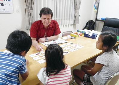 アットホームな少人数英会話教室クレマー|英会話スクール