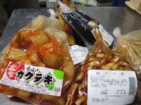 大根 白菜、きゅうり、なすなど漬物製造販売の榎本商会さん