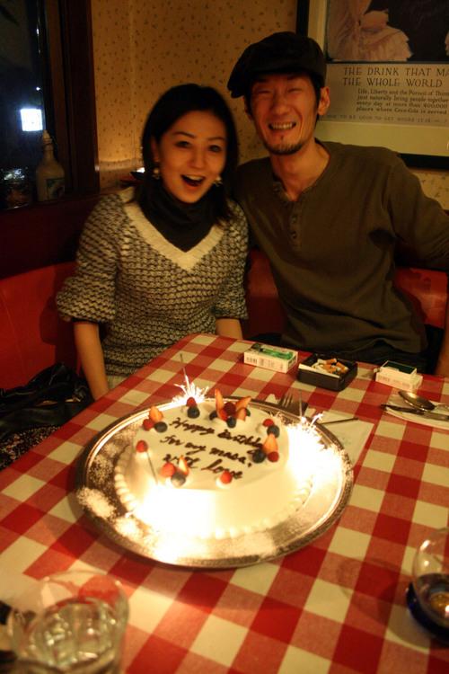 幸せな誕生日♪