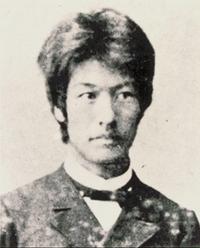 また19世紀後期にまつわる本を買ってしまった…⑦徳富蘇峰