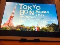 東京盆踊り2020   再生回数が1440万にビックリ