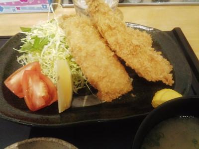 アジフライ定食 1000円