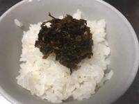 アイラブ  辛子高菜