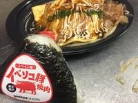食べてみんさい❗️つくばの広島風お好み焼き