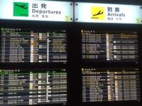 長い1日の終わりは、深夜の羽田空港ドライブ‼️
