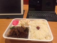 肉のいなげやさんの牛カルビ弁当・・・危険な弁当540円❗️