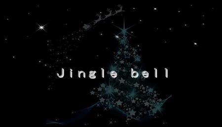ママコン「Jingle bell」はとっても滑稽な歌です!
