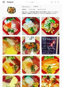 持ち帰り丼専門店「丼丸」海鮮丼が500円!