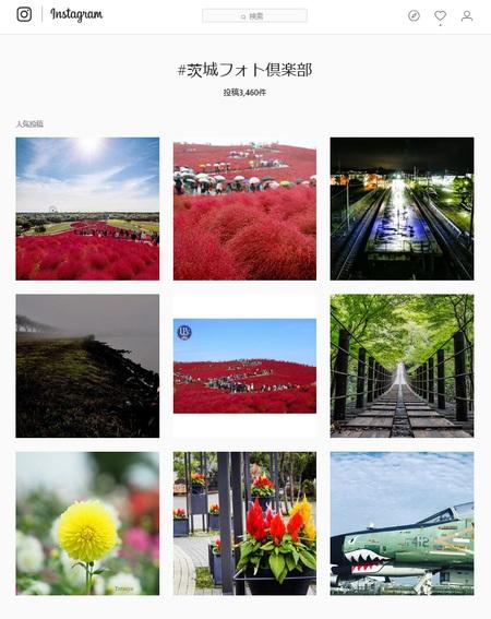 茨城フォト倶楽部のインスタには茨城県の魅力がたっぷり!