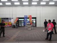 フックン船長が研究学園駅でつくばラーメンフェスタを宣伝してた!