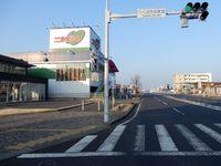 【今昔57】つくば市役所前交差点から西側の眺め!