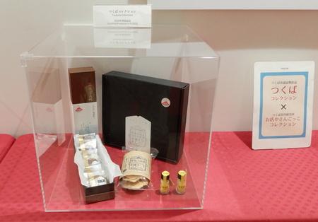 イーアス4階につくジェニックで選ばれたインスタが展示された!