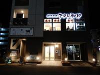 ネッツトヨタ裏に8月オープンした「牛タン和助」に行ってきた!