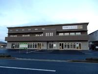 学園の森義務教育学校前にメガネ屋さんが西武筑波店から移転オープン!