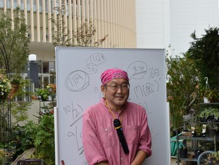 イーアスにテレビ「趣味の園芸」でおなじみの金子先生がやってきた!