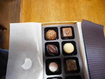 チョコレートと晩御飯