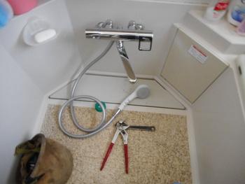 蛇口の修理トイレの直し