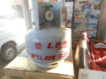 プロパンガス充填販売毎月安い燃料代