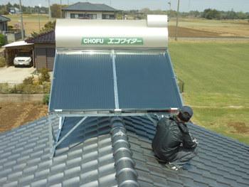 年間都市ガス6万節約できます太陽熱温水器