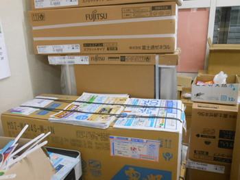 エアコン40000円本日6時までの注文