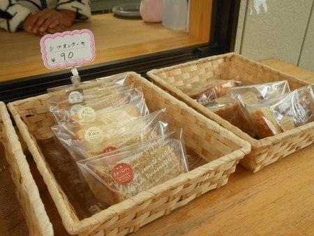 シフォンケーキのプレゼント