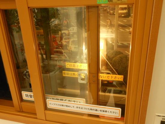 インプラス2重窓リクシル製販売中
