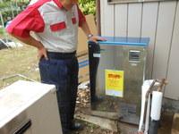 宇田川のガス給湯機にオール電化