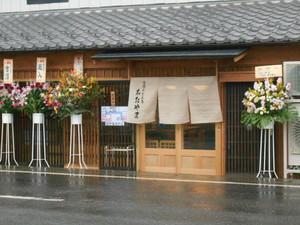 ウドンの店が北条に開店してました。