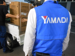 北海道東北台風義援金寄付します