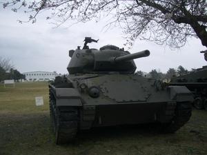 戦車 平和 予科練