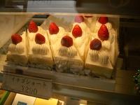 これが話題のケーキ北条のハヤシヤ