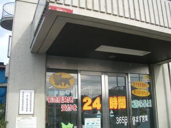 茨城で三本指のカレー