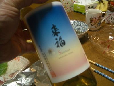 来福のワインとても香りが素敵です。