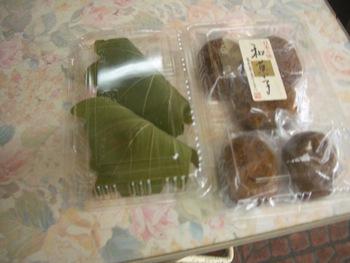 柏餅つくば市栄のアイノヤ製菓