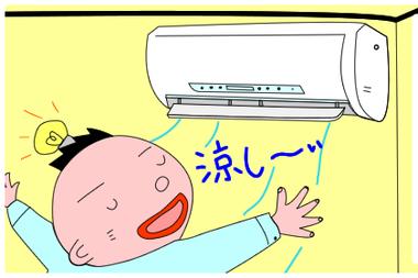 エアコン即日交換可能です