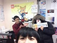 2月7日(火)【MC:小村悦子】