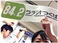 7月11日(火)【MC:小村悦子】