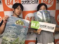 7月12日(水)【MC:しおりん】