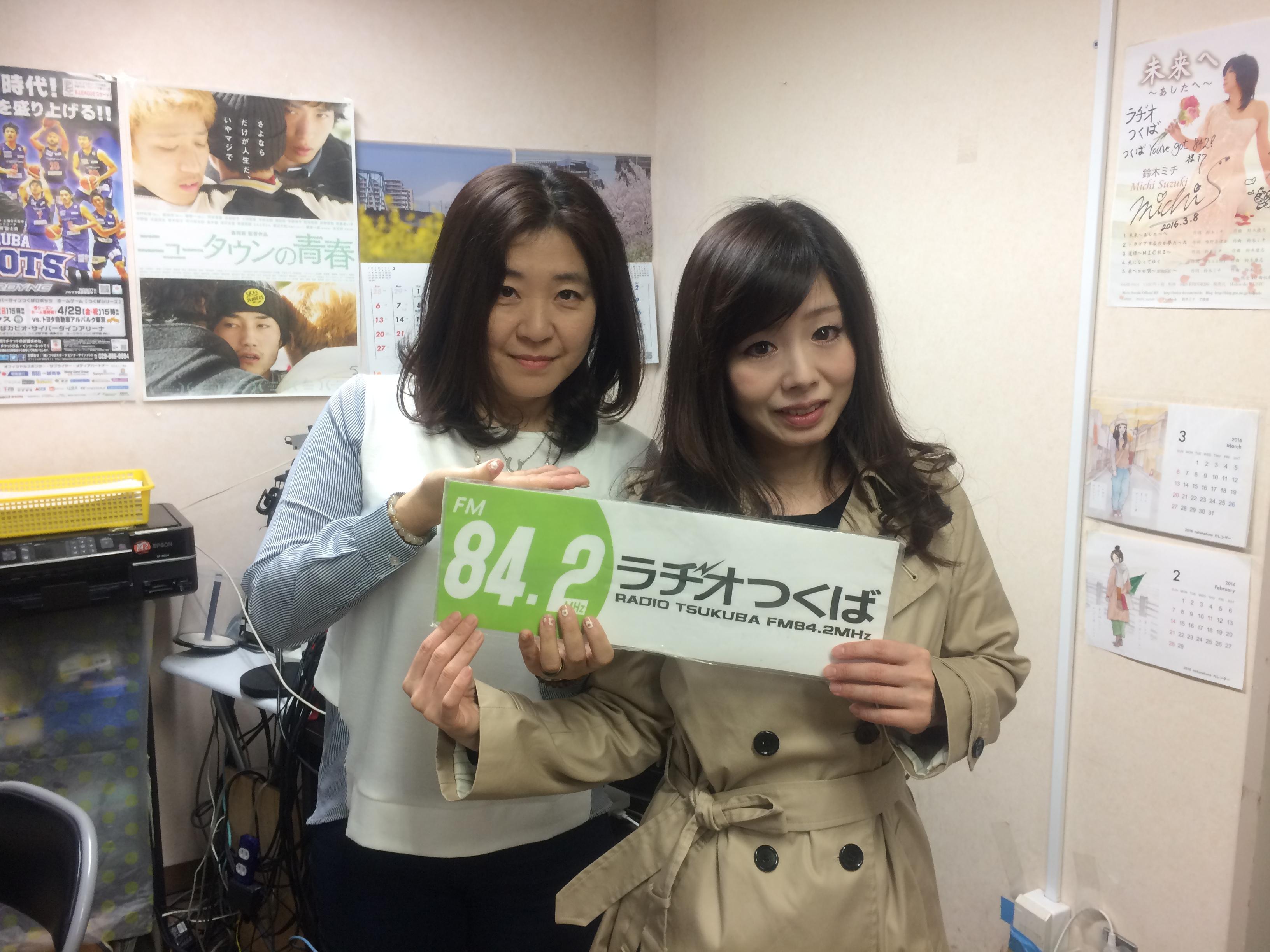3月16日(水)【MC:しおりん】