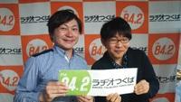 5月5日(金)【MC:飯塚かんた】